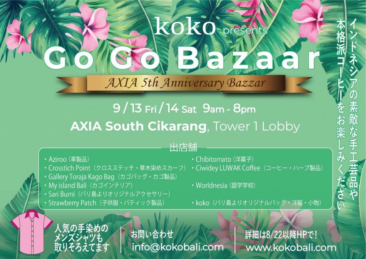 News|AXIA South Cikarang【公式】アクシアサウスチカラン|日本人向けサービスアパートメント